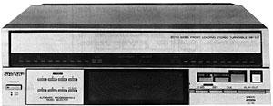 Sharp Optonica RP-117