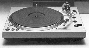 Technics SL-1650