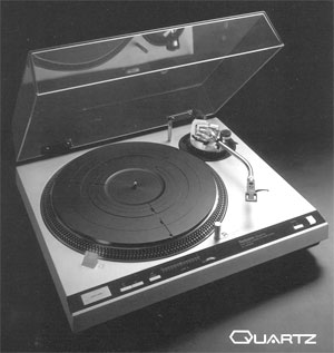 Technics SL-1600