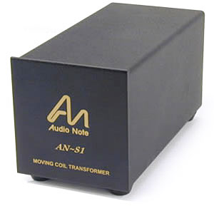 Audio Note AN-S1