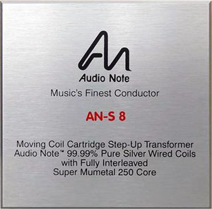 Audio Note AN-S8