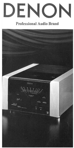 Denon 1983 Products