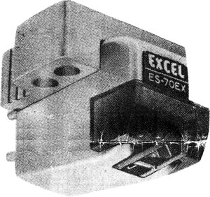 Excel Sound Corporation ES-70EX