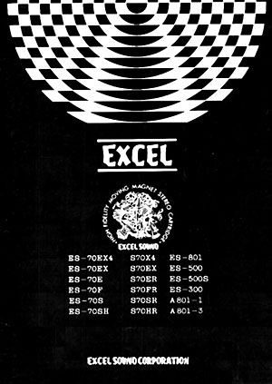 Excel Sound Corporation High Fidelity Cartridges