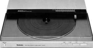 Technics SL-DL5